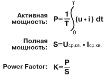 b_0_150_16777215_0___images_stories_reference_terminology_power-factor_002.png